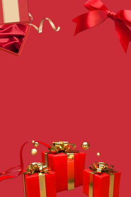 紅色 禮物 禮盒 送禮 , 分層文件, Psd素材, Psd源文件 背景圖片
