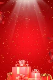 紅色 禮物 禮盒 送禮 , 背景素材, 禮盒, 禮物 背景圖片