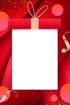 紅色 禮物 禮盒 送禮 , 背景海報, 禮盒, 分層文件 背景圖片