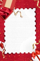 紅色 禮物 禮盒 送禮 , 促銷, 背景模板, Psd源文件 背景圖片