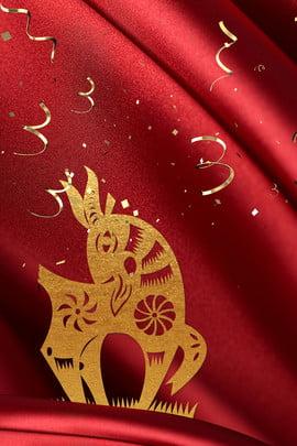 紅 色 絲綢 絲帶 , 金粉, 絲帶, 色 背景圖片