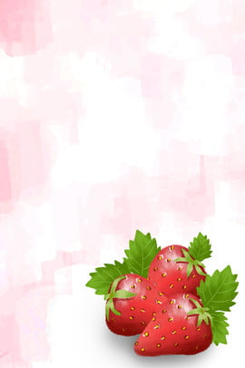 red simple delicious strawberry poster , Gourmet, Simple, Fruit Background image
