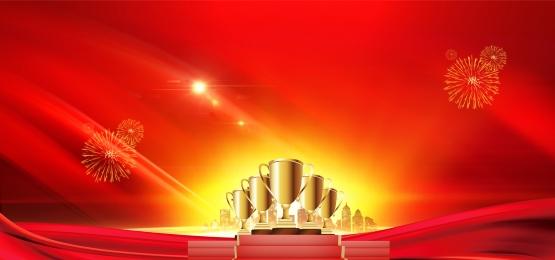 festival tahunan juxian tahunan majlis sambutan ulang tahun, Majlis, Panel, Persidangan imej latar belakang