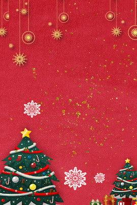 retro màu sắc giáng sinh cây giáng sinh , Giáng Sinh, Cây, Sinh Ảnh nền
