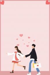 浪漫背景 情侶 牽手 情侶海報 , 情侶海報, 甜蜜, 情侶 背景圖片
