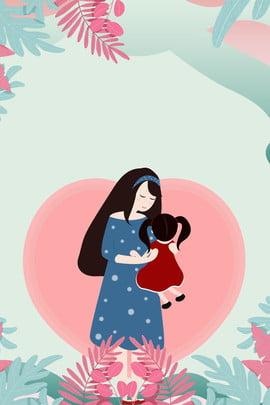 ロマンス 女性の日 38女性の日 母 , 暖かい, 女性の日, 新鮮 背景画像