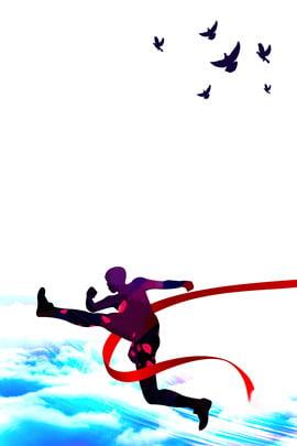 夢を追いかけて 企業イメージ 心に強く訴える 成功 , ビジネス, Hd, 成功 背景画像