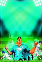世界杯 足球 世界杯足球 俄羅斯 , 世界杯足球, 球場, 體育 背景圖片
