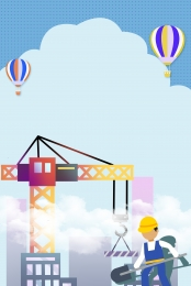 建設 工事現場 安全生産月 安全月間 , 建設, 青, 企業安全生産 背景画像