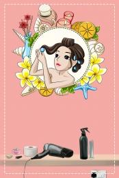 salon hair care poster , Recruitment Hairdresser, Hairdressing Beauty, Salon Hairdressing Background image
