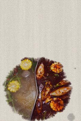 चेंगदू पिक अप पोस्टर भोजन विशेष स्नैक्स स्वाद , और, पोस्टर, शाकाहारी पृष्ठभूमि छवि
