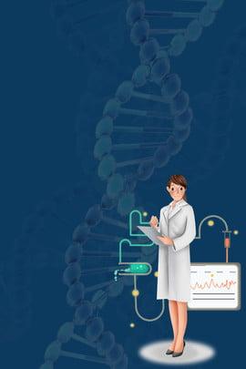 medical industry medical industry medical research medicine , Hospital, Medical, Medicine Imagem de fundo