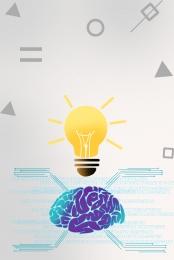 business background ideas idea business , Network, Information, Simple Imagem de fundo