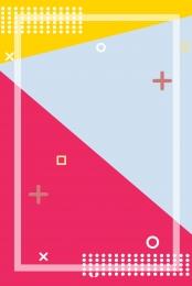 सरल ज्यामितीय सपाट इसके विपरीत , फ्लैट, पृष्ठभूमि, विपरीत पृष्ठभूमि छवि