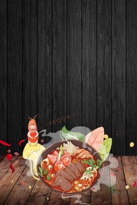 भोजन मसालेदार सिचुआन भोजन , मसालेदार, सिचुआन, काली पृष्ठभूमि पृष्ठभूमि छवि