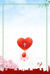 blood donation blood donation display blood donation blood donation poster , Blood Donation, Blood Donation Display, Design Imagem de fundo