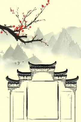 シンプルさ 雰囲気 クラシック 風景 , 5背景画像, 伝統, 中国の不動産 背景画像