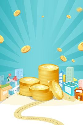 व्यापार व्यापार वित्तीय नवाचार , पृष्ठभूमि, वित्तीय, वित्त पृष्ठभूमि छवि