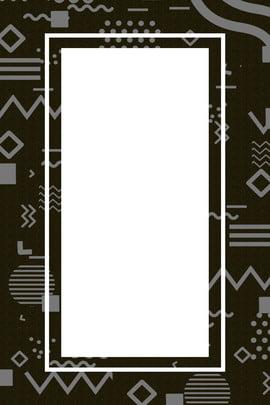 シンプルな背景 黒の幾何学 ファッション衣類 バッグ , 婦人服, 靴, シンプルな背景 背景画像