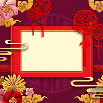 simple chinese style red pattern border , Psd Layered, Red, Main Фоновый рисунок
