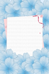 簡約 酒會 藍色 邀請函 , 海報, 簡約酒會藍色邀請函海報, 高端 背景圖片
