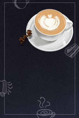coffee poster coffee display board coffee promotion coffee decoration painting , Roll Up, Coffee Scent, Cafe Imagem de fundo
