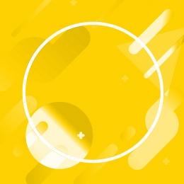 シンプル ダブル11 黄色のグラデーション psdレイヤード , 不規則なグラフィック, 黄色のグラデーション, 電車の昇進を通じて 背景画像