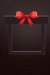 禮品 禮品促銷 促銷 活動 , Psd源文件, 簡約禮盒禮品促銷海報背景, 禮盒 背景圖片