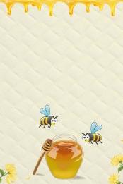 Mật ong đơn giản mật ong hoang dã keo ong Dinh Giản Nuôi Hình Nền