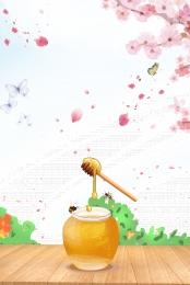 simple honey nutritional supplement , Simple Honey, Honey, Wild Background image