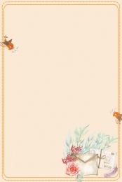Đơn giản phong cách văn học phong bì hoa Phong Cách Văn Hình Nền