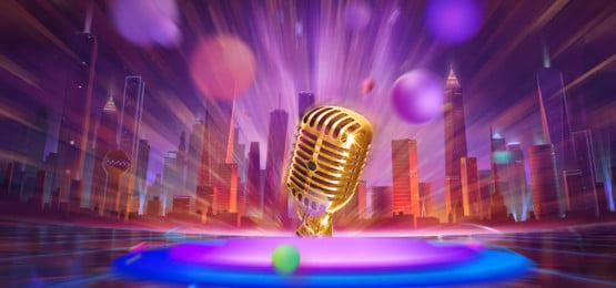 गायन प्रतियोगिता प्रतियोगिता प्रतिभा प्रतियोगिता, पृष्ठभूमि टेम्पलेट, स्तरित फाइलें, गायन पृष्ठभूमि छवि