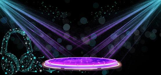 गायन प्रतियोगिता प्रतियोगिता प्रतिभा प्रतियोगिता, Psd स्रोत फ़ाइलें, पृष्ठभूमि सामग्री, सुंदर पृष्ठभूमि छवि