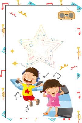 예술 영어 음악 메모 , 노래, 포스터를, 아이가 배경 이미지