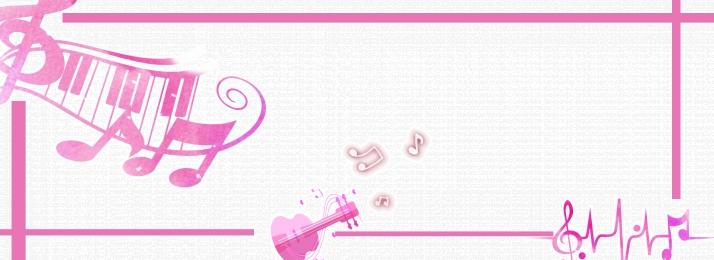 संगीत पार्टी कार्निवल रंगीन, संगीत, वाद्य, प्यारा पृष्ठभूमि छवि