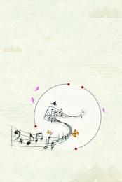 Âm nhạc tiệc tùng lễ hội đầy màu sắc , Dễ Thương, âm Nhạc, Micro Ảnh nền