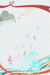 Âm nhạc tiệc tùng lễ hội đầy màu sắc , đơn Giản, Nhạc, đầy Màu Sắc Ảnh nền