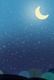 simple night dark flat product promotion background , Simple Night, Dark Background, Flat Building Background image