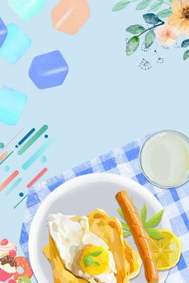 西餐菜譜 西餐菜單 西餐美食 漢堡 , 主食菜品, 兒童套餐, 漢堡 背景圖片