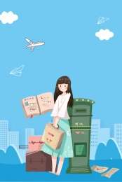 outdoor travel outdoor travel outdoor travel travel , Travel, Travel, Outdoor Travel ภาพพื้นหลัง