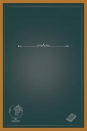 school teacher blackboard simple , E-commerce, Simple, Graduation Imagem de fundo