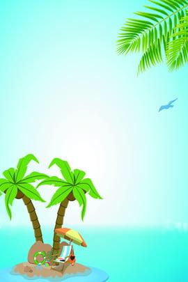 सादगी वैश्विक पर्यटन आकर्षण , सादगी, दुनिया, पर्यटन पृष्ठभूमि छवि