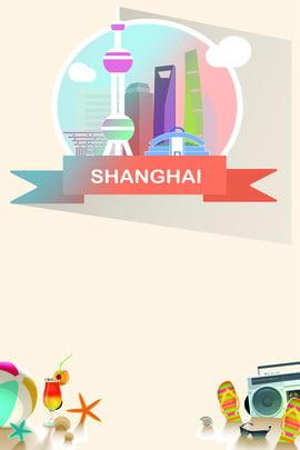 सादगी वैश्विक पर्यटन आकर्षण , वैश्विक, पर्यटन, पृष्ठभूमि पृष्ठभूमि छवि