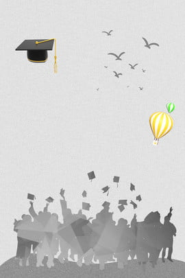 simple youth graduation season poster , Graduation Season, Graduation Season Poster, Graduation Trip Background image