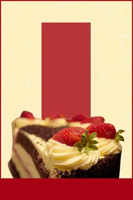 茶餐廳 下午茶 慕斯蛋糕 巧克力 , 慕斯蛋糕, 巧克力, 小清新下午茶甜點海報 背景圖片