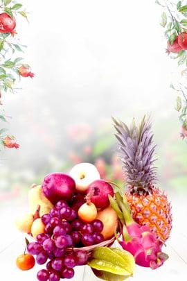 छोटे ताजा कैम्बोला फल ताजा फल , Psd, Psd सामग्री, फल पृष्ठभूमि छवि