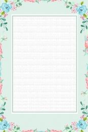 fresco arte simple flor , Promoción, Correo, Flor Imagen de fondo