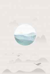 小さな新鮮な シンプルな パネル 背景 , パネル, 日本の小さな新鮮な, 背景 背景画像