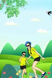 夏令營 夏令營海報 暑期夏令營 暑假夏令營 , 夏令營海報, 親子夏令營, 暑假夏令營 背景圖片
