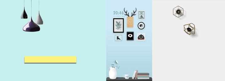 空氣淨化器背景 數碼家電海報 家居用品 室內, 清新, 室內, 小清新簡約風家居用品家具床單海報 背景圖片